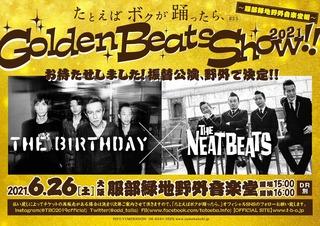 たとえばボクが踊ったら、#3,5Golden Beats Show!!〜服部緑地野外音楽堂編〜_TBOU_2021開催決定-01.jpg