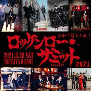 ロッケンロー★サミット2021アーティスト写真フライヤー.jpg