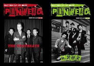 PINHEAD.jpg