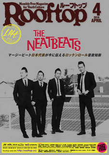 RT201604_H1_NeatBeats.jpg