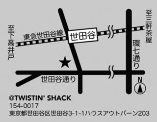 SHACKCHIZU.jpg
