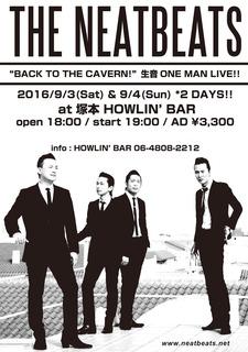 cavern-flyer-HOWLIN.jpg