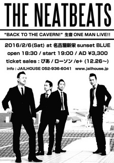 cavern-flyer.jpg
