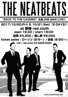 cavern-flyer-tokyo.jpg