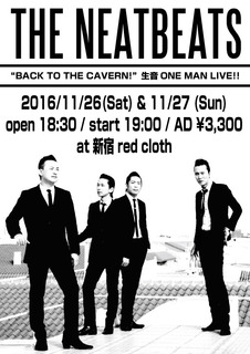 cavern-flyer1126.jpg