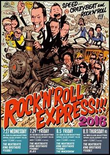 express1.jpg