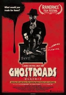 ghostroads poster raindance logo.png