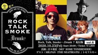 rocktalksmokedrunk_202010.jpg