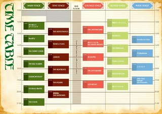 timetable0918.jpg